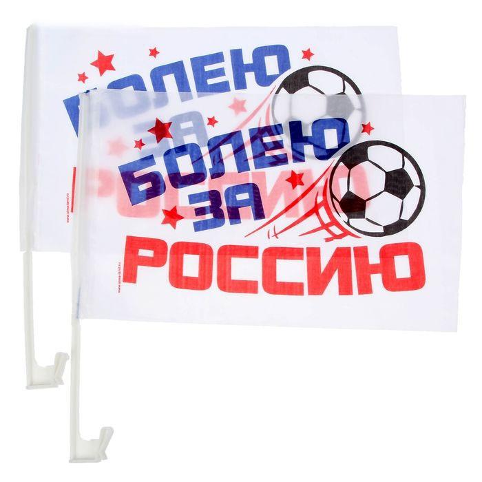 2 автомобильных флага (UNI) -  Спорт