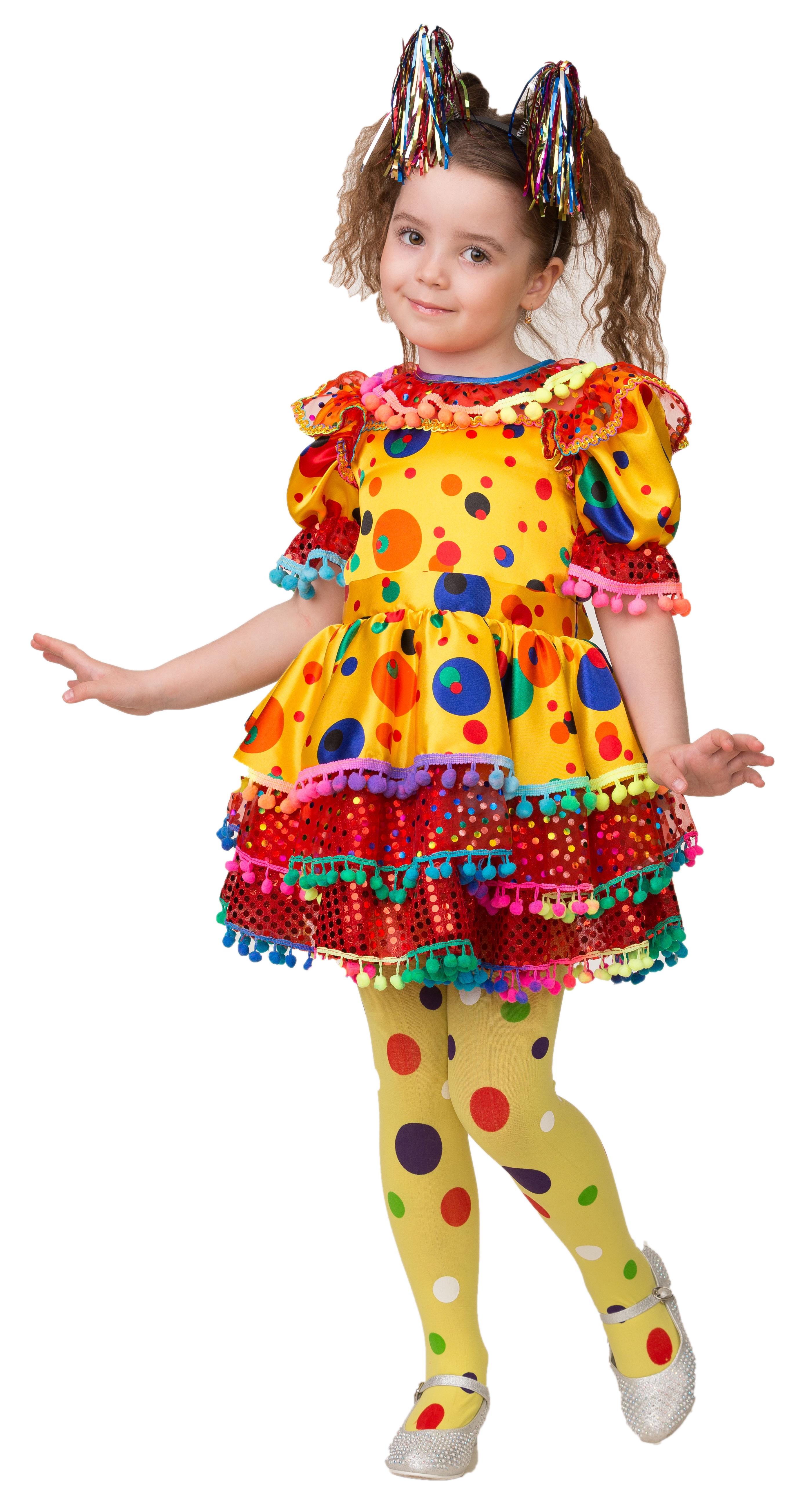 Детский костюм Хлопушки (30) хлопушки бумфети для свадьбы спб