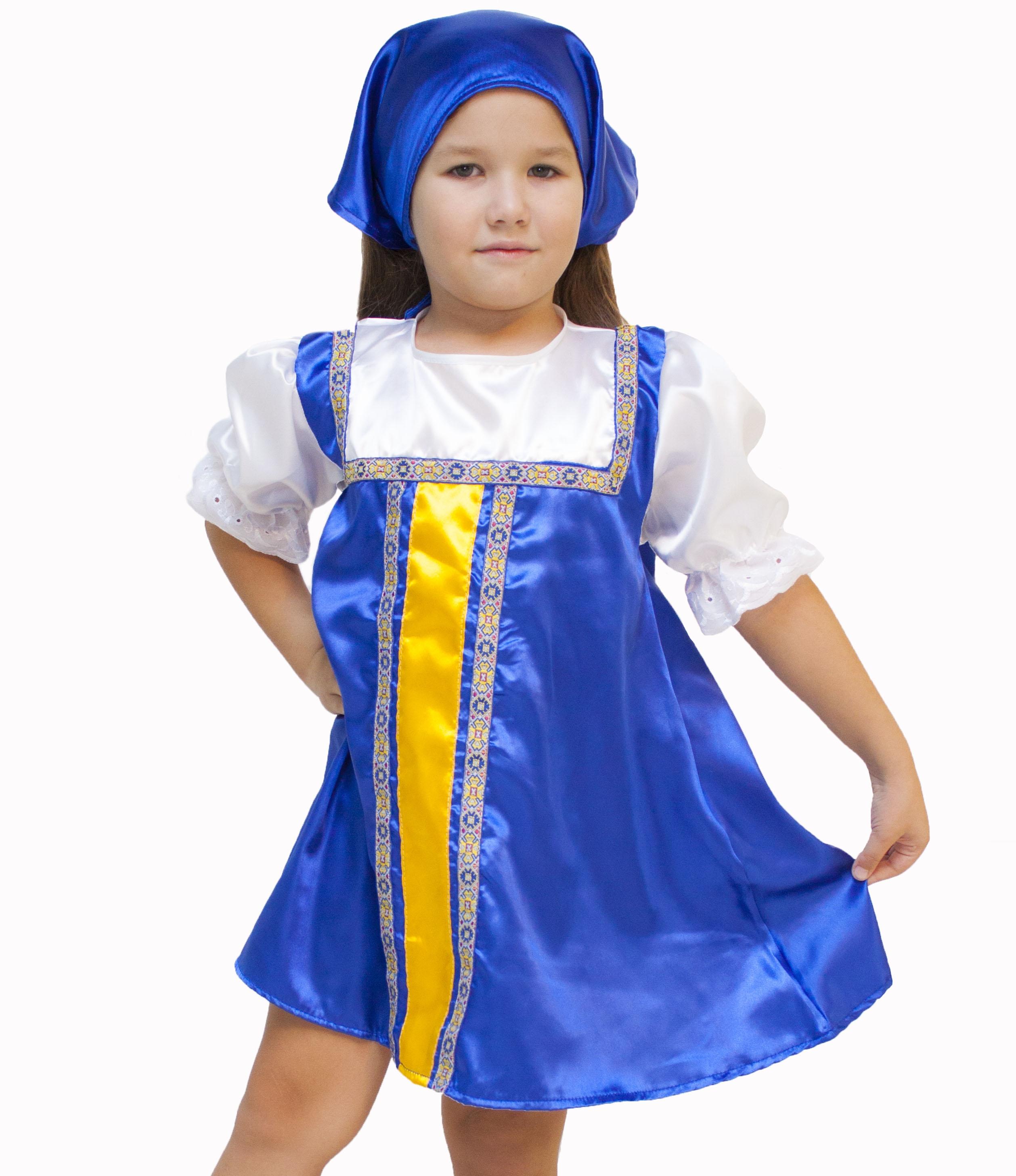 Детский русский плясовой синий костюм (46) - Национальные костюмы, р.46