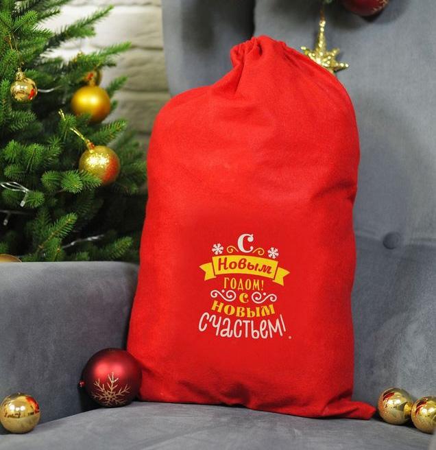 Мешок для подарков С новым годом (UNI) -  Новогодние костюмы