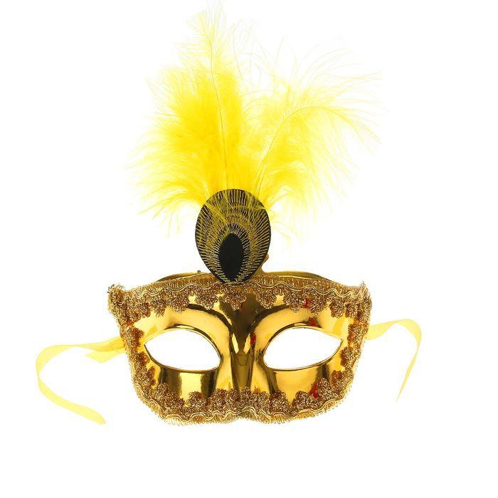 Золотая маска с пером (UNI) - Карнавальные маски