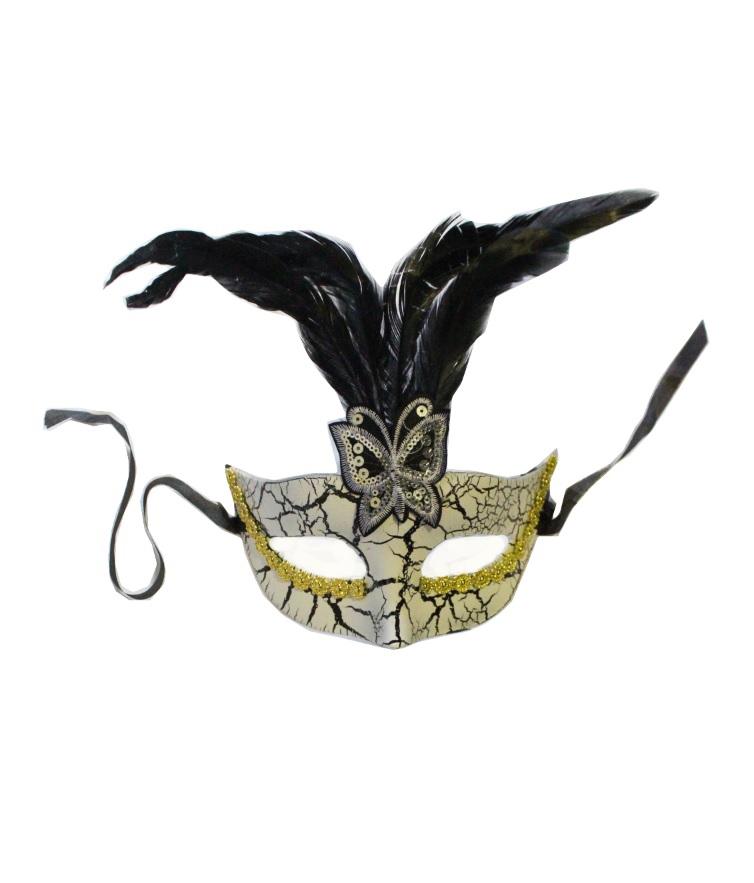 Маска с черной бабочкой (UNI) - Карнавальные маски