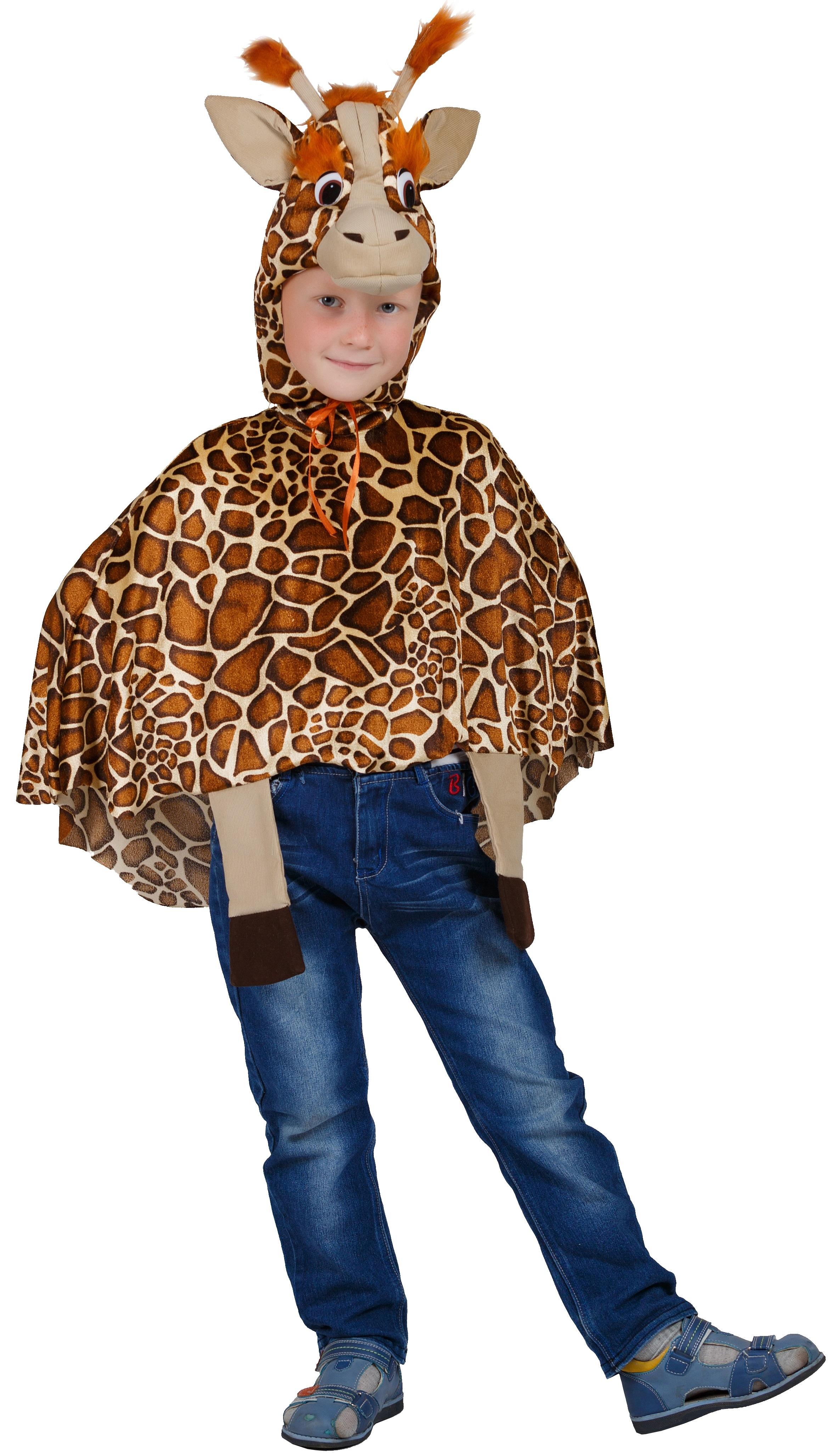Детский костюм Жирафика (28-36)