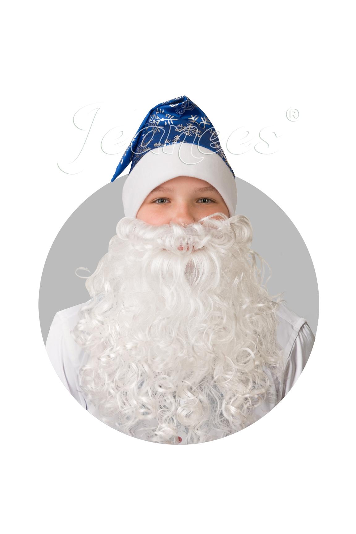 Сатиновый синий колпак с бородой (UNI) - Аксессуары на Новый год