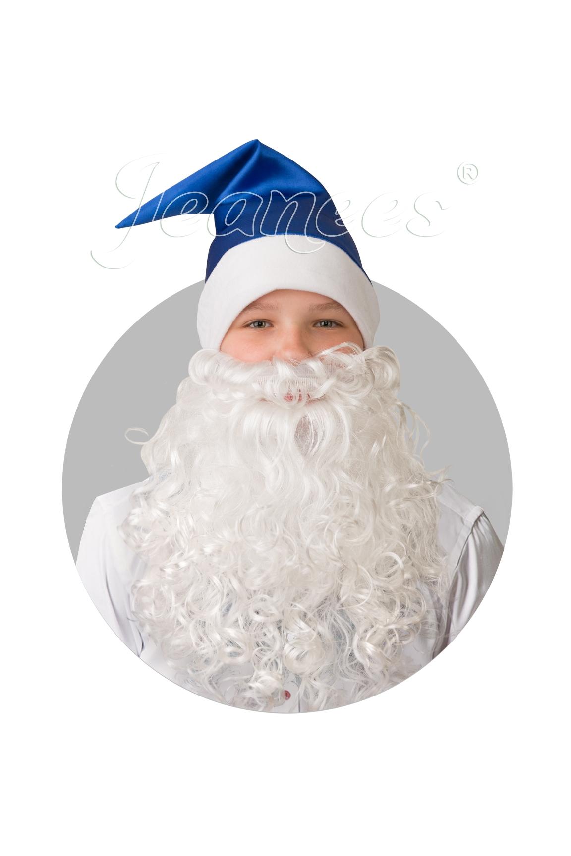 Синий сатиновый колпак с бородой (UNI) - Аксессуары на Новый год