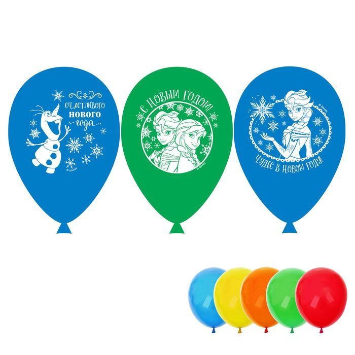 Купить со скидкой Набор 5 шаров Холодное сердце (UNI)