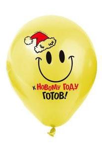 50 желтых новогодних шаров (UNI) - Все для праздника