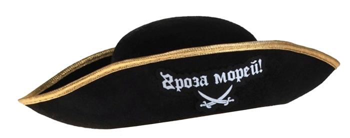 Пиратская шляпа Гроза морей (UNI) -  Пираты и моряки