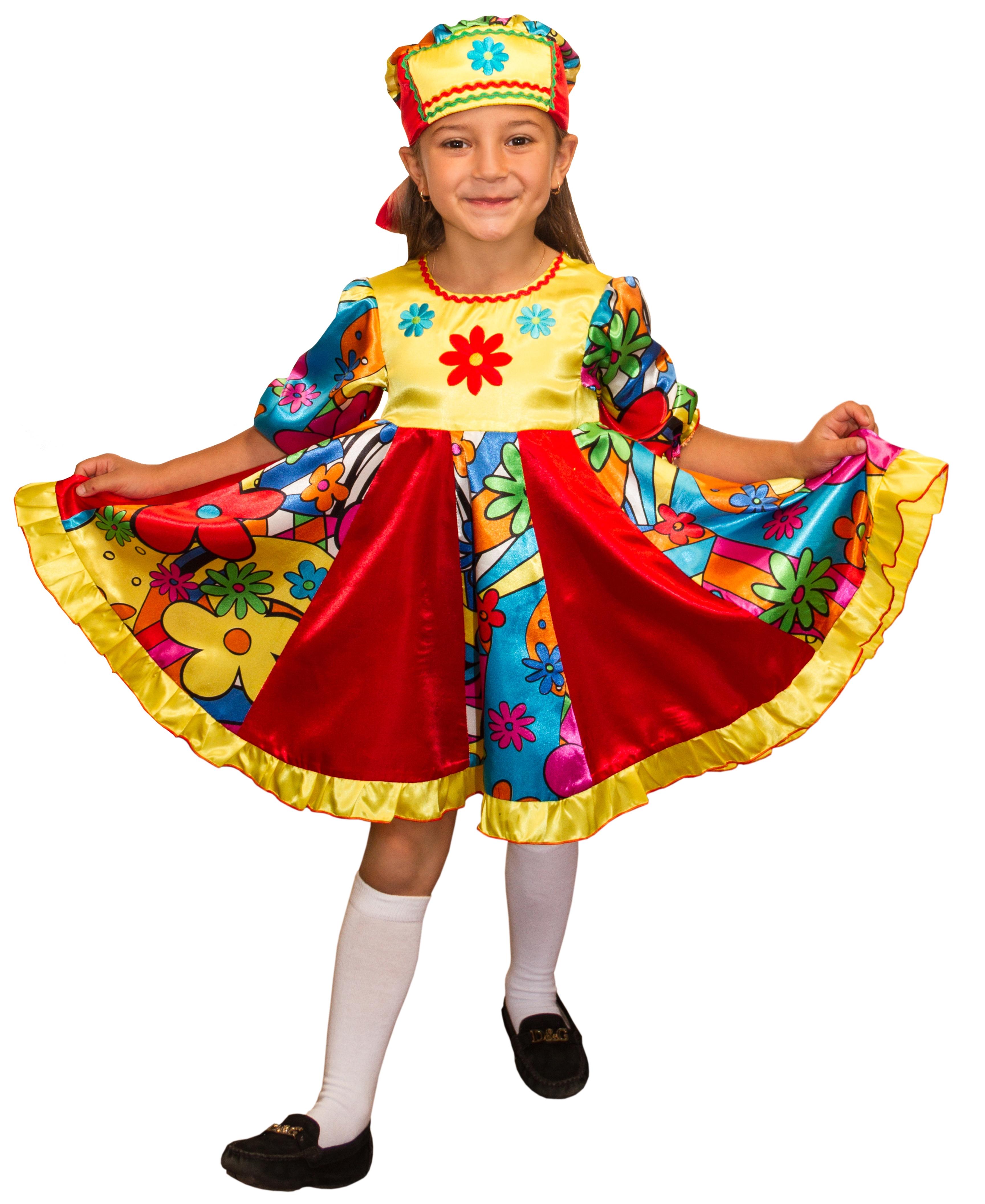 Детский костюм Кадриль (32) -  Национальные костюмы