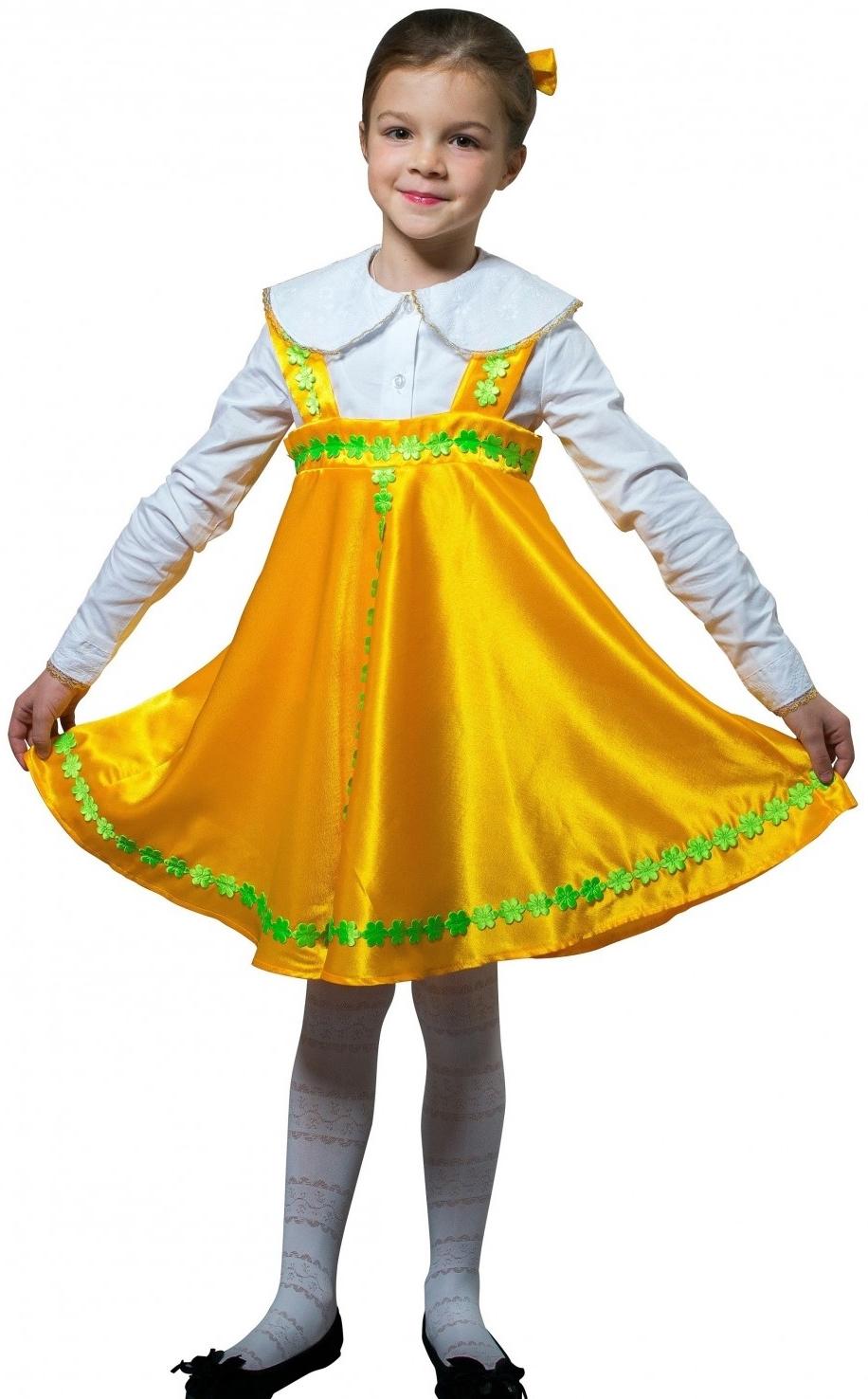 Детский Плясовой костюм Полюшко (32) -  Национальные костюмы