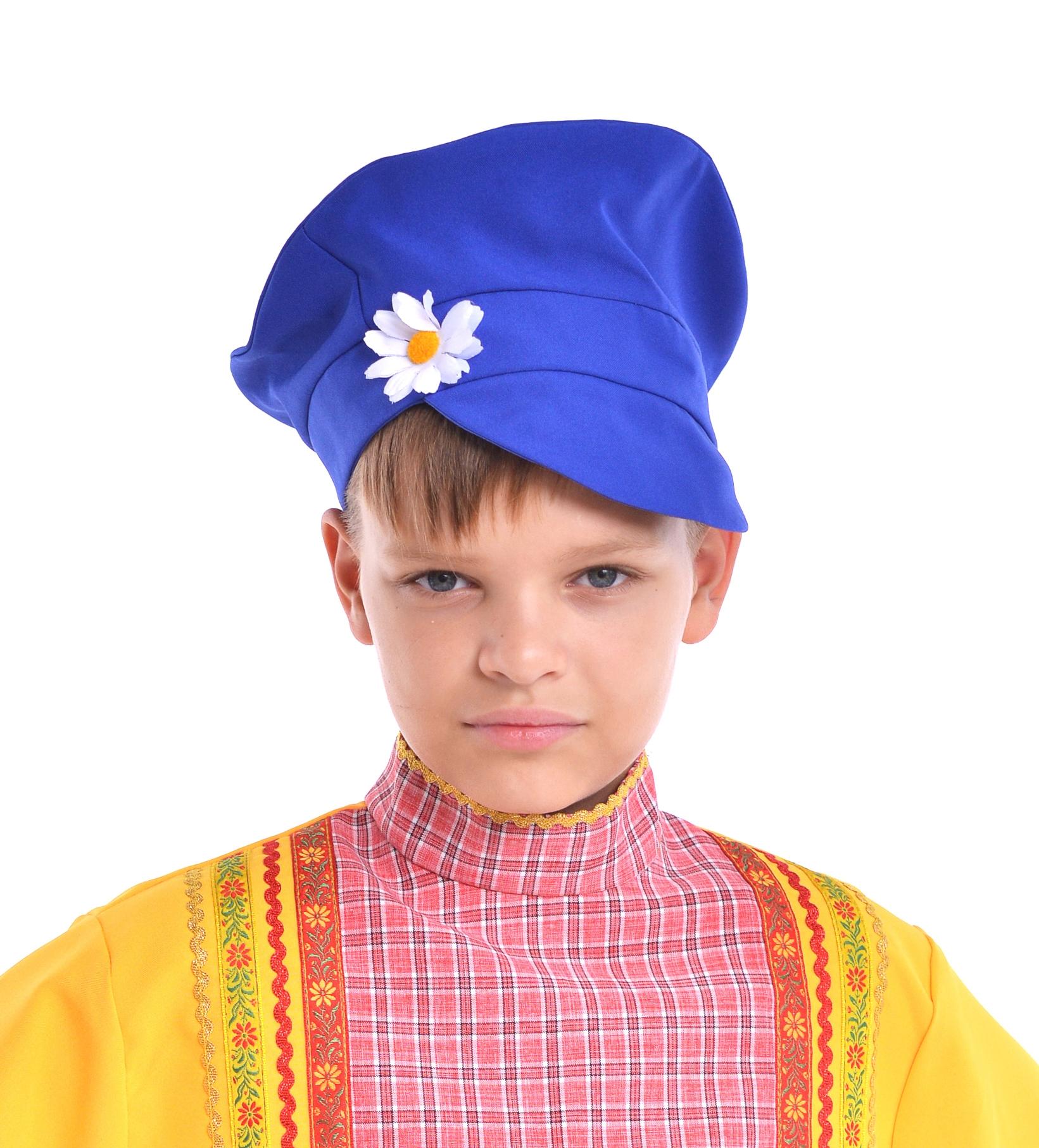 Детский синий картуз (UNI) -  Шляпы карнавальные