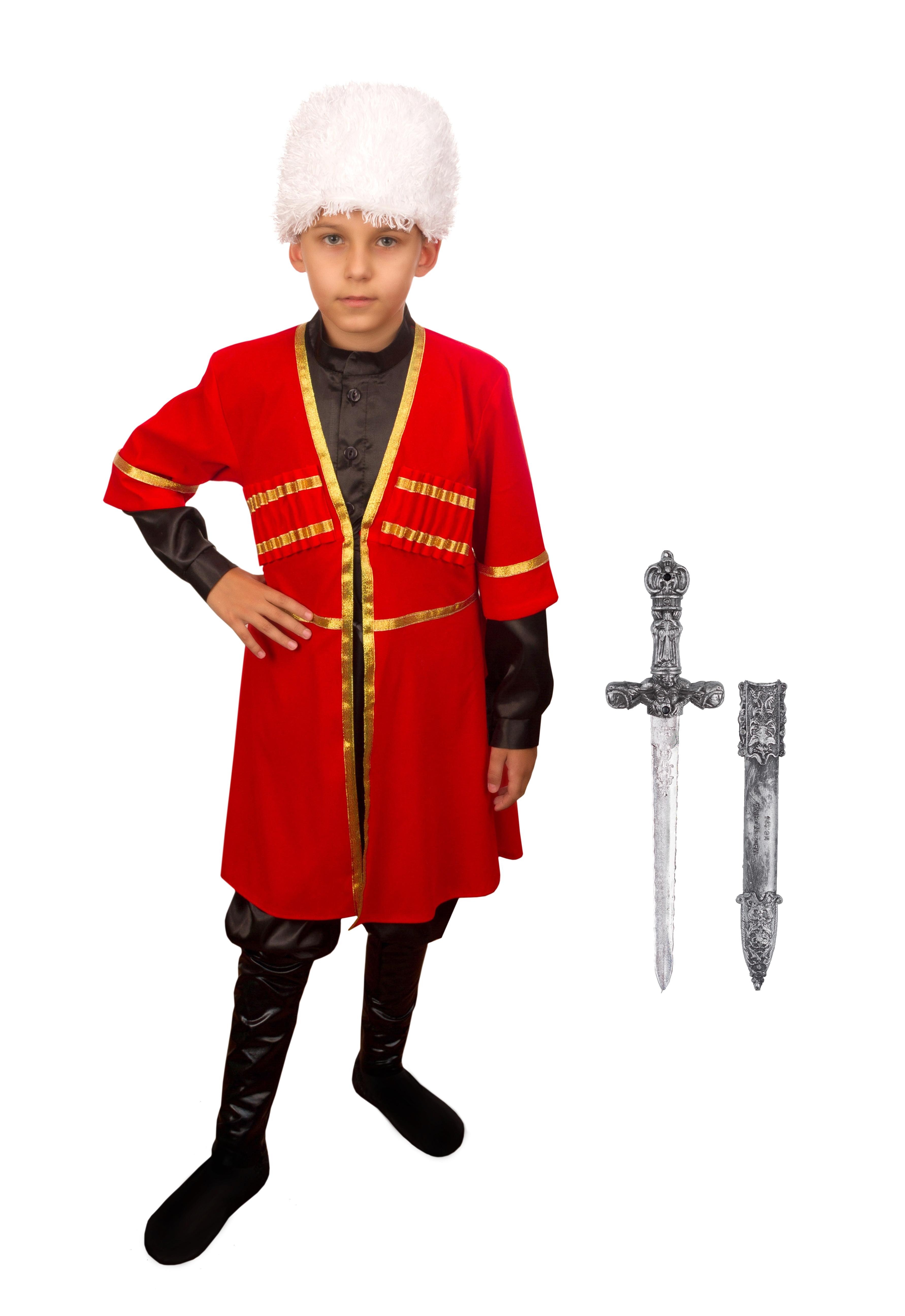 Костюм армянского мальчика с кинжалом (32) -  Национальные костюмы
