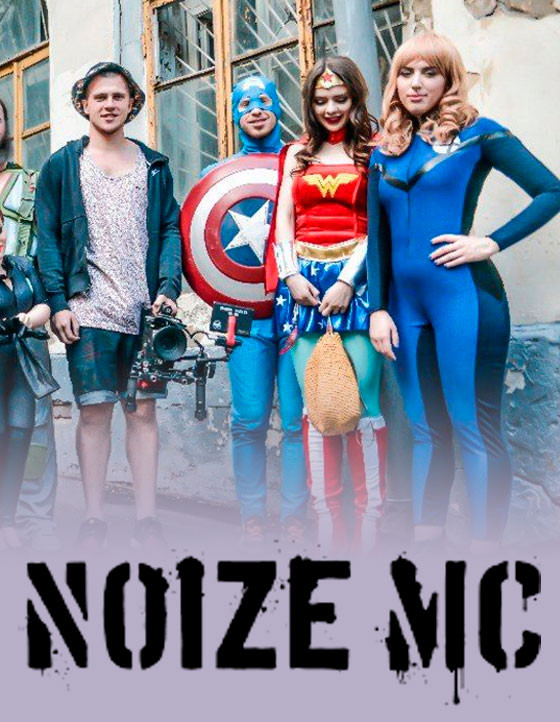 Новый клип рэп - исполнителя Noize MC