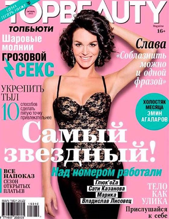 Vkostume.ru на страницах журнала TOP BEAUTY